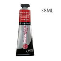 Daler-Rowney Georgian Oil Paint Cadmium Red Deep Hue